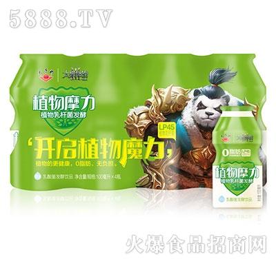 太子奶植物摩力乳酸菌发酵乳饮料100mlx4瓶