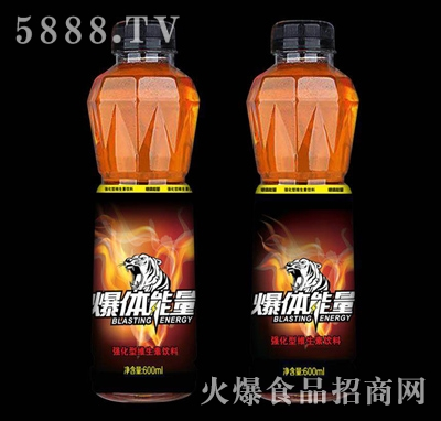 爆体能量强化维生素饮料600ml