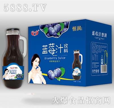恒润蓝莓饮料