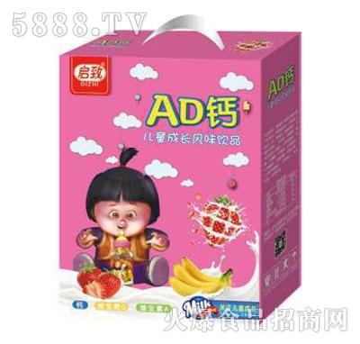 AD钙奶儿童成长风味饮料精美手提装