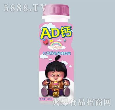 AD钙奶儿童成长风味饮料200ml