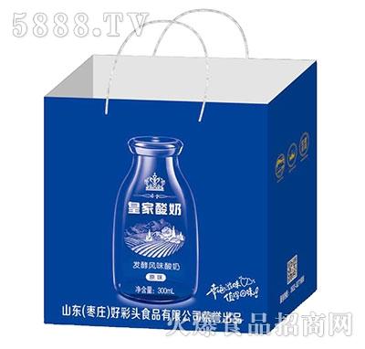 皇家酸奶风味发酵酸奶300ml礼盒装