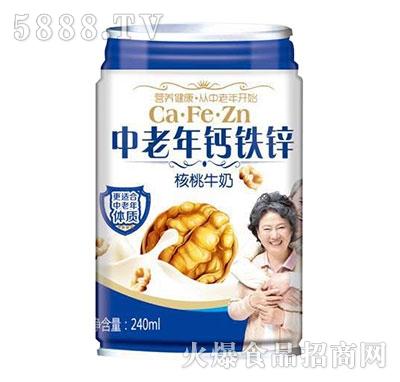 中老年钙铁锌核桃牛奶240ml罐装