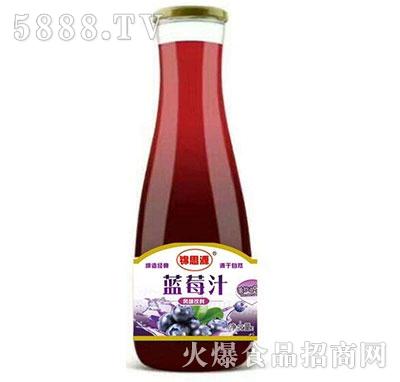 锦思源蓝莓汁