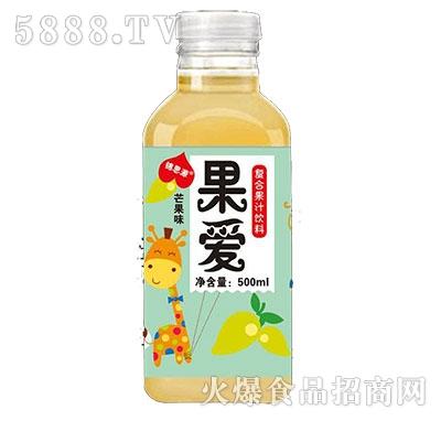 锦思源果爱芒果味果汁饮料500ml