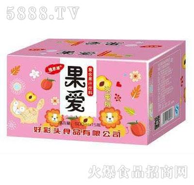 锦思源果爱水蜜桃味果汁饮料
