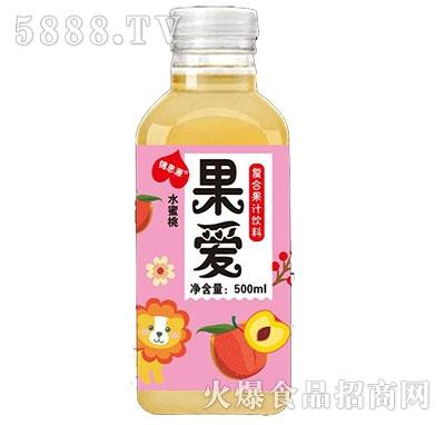 锦思源果爱水蜜桃味果汁饮料500ml
