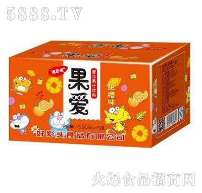 锦思源果爱甜橙味果汁饮料