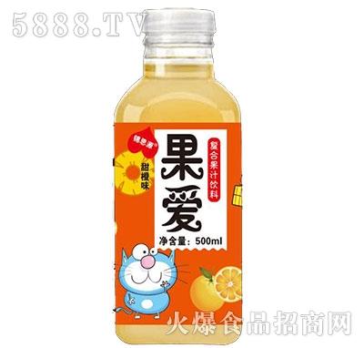 锦思源果爱甜橙味果汁饮料500ml