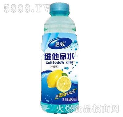 启致维他命水柠檬味600ml