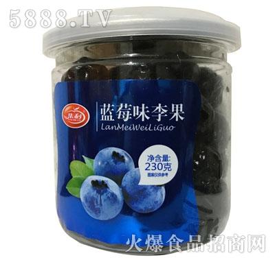 集利蓝莓味李果230g