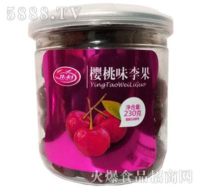 集利樱桃味李果230g