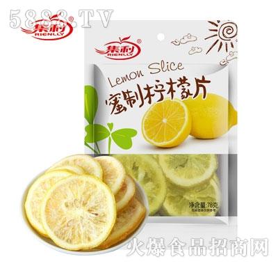 集利秘制柠檬片78克