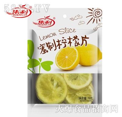 集利秘制柠檬片78g