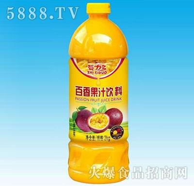 智力多百香果汁2kg