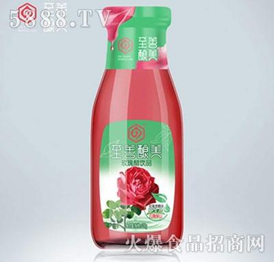 至善酿美玫瑰醋