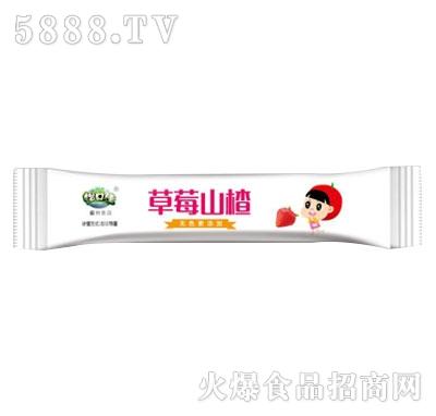 怡口佳草莓山楂