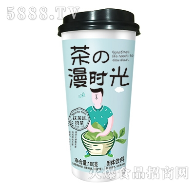 100克抹茶味奶茶(20盎司杯子)