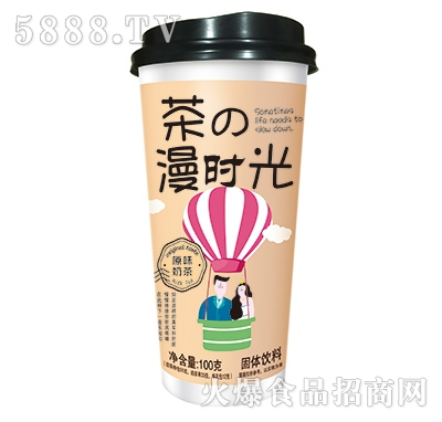 100克原味奶茶(20盎司杯子)
