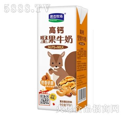 君态牧场高钙坚果牛奶复合蛋白饮料(盒装)