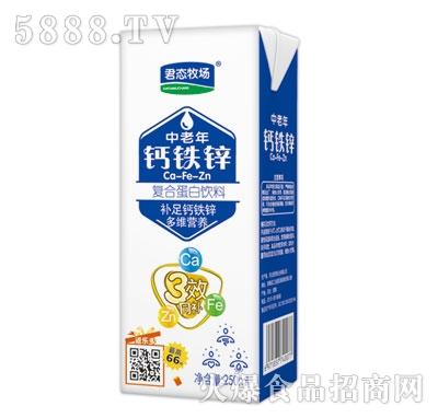 君态牧场中老年钙铁锌复合蛋白饮料250ml