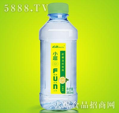 小趣柠檬苏打饮料380ml