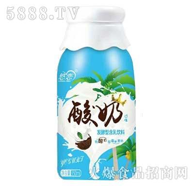 悠恋酸奶发酵含乳饮料350ml