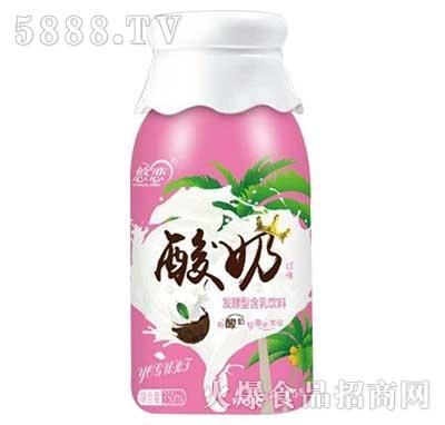 悠恋酸奶发酵型含乳饮料350ml