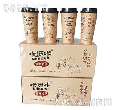 咔诺咔鸳鸯奶茶110gx20杯