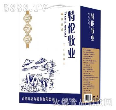 特伦牧业复合蛋白饮品(礼盒)