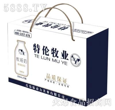 特伦牧业牧场奶(礼盒)