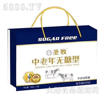 圣牧中老年无糖型复合蛋白饮品250mlx12盒