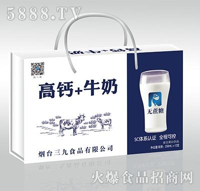 高钙+牛奶无蔗糖复合蛋白饮品250mlx12盒
