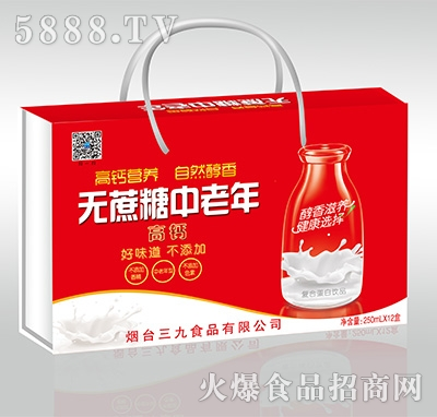 无蔗糖中老年复合蛋白饮品250mlx12盒