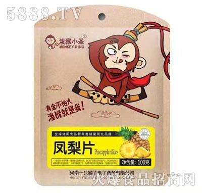 泼猴小圣凤梨片100g