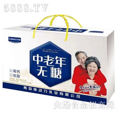 鑫鑫味动力中老年无糖饮品250mlx12盒
