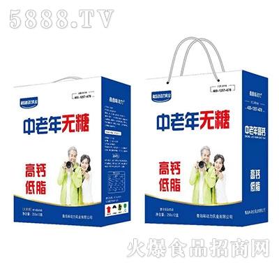鑫鑫味动力中老年无糖蛋白饮品250mlx12盒