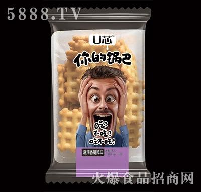 U芯你的锅巴饼干麻辣香锅风味