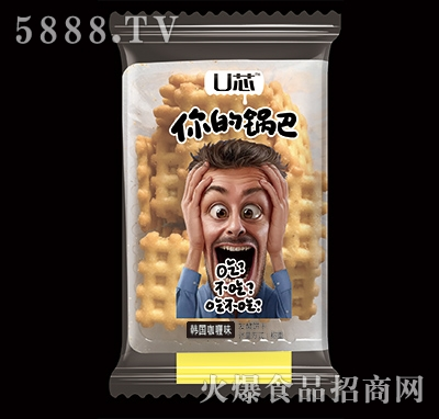 U芯你的锅巴饼干韩国咖哩味