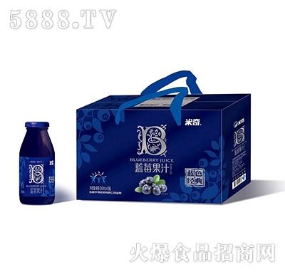 蓝莓果汁(蓝)260ml×10瓶装