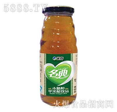 名典木糖醇苹果醋310mlX15