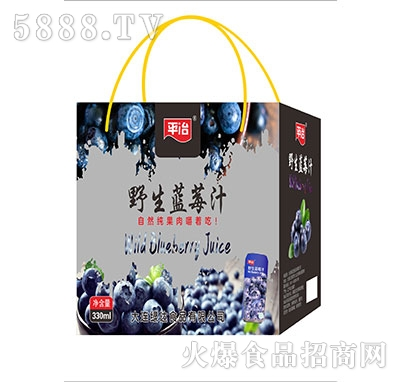 平冶野生蓝莓汁礼盒