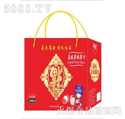 平冶荔枝果粒果汁330ml礼盒