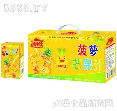 晨旺菠萝芒果汁饮料250ml