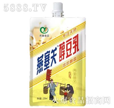 燕塞关醇豆乳饮品220ml自立袋