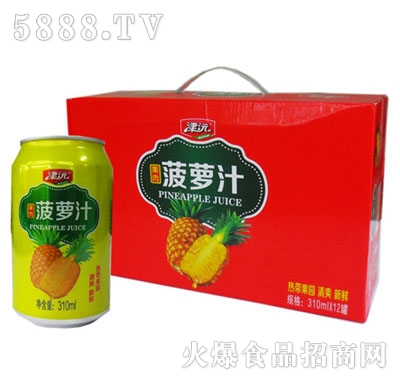 津沅菠萝汁