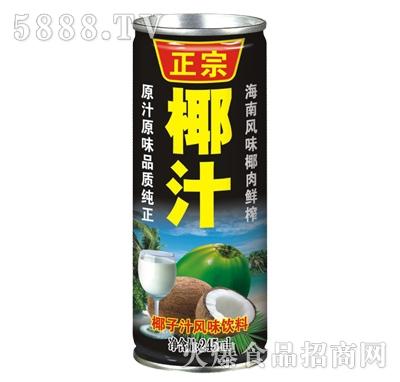 椰正世家椰子汁�L味�料245ml