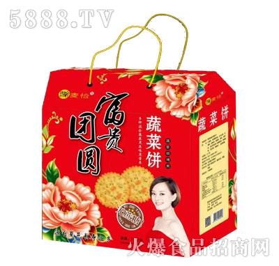 麦恰蔬菜饼(礼盒)