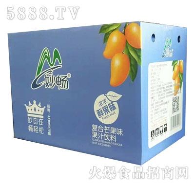 妙畅复合芒果味果汁饮料350mlx15瓶