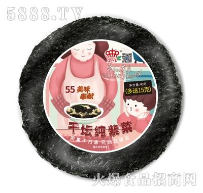 皇佳干坛纯紫菜40g(促销装多送15克总55克)